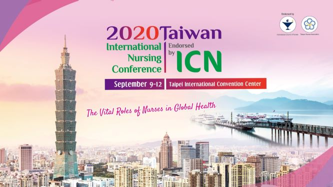 2020 Taiwan International Nursing Conference
